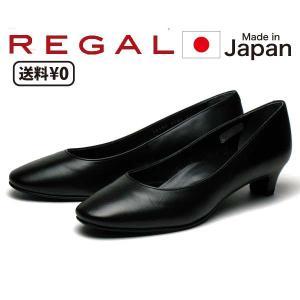 リーガル REGAL レディース プレーンパンプス F54L AF ヒール:35mm nws