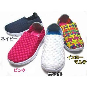 ロックスプリング ROCK SPRING 2WAYスタイル カジュアルシューズ キッズ 靴|nws