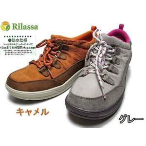 リラッサ Rilassa 214WP アウトドアライフスタイル スニーカー レディース 靴|nws