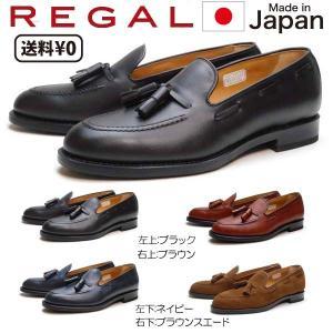 リーガル REGAL メンズビジネス タッセルスリッポン 12VR BF|nws