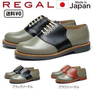 リーガル REGAL レディース カジュアル サドルシューズ 2452 ブラウンソーテル・ブラックソーテル|nws