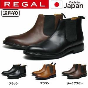 リーガル REGAL メンズビジネス サイドゴアブーツ 29RR CJ|nws