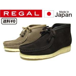 リーガル REGAL レディース カジュアル ワラビーブーツ 3197 AH
