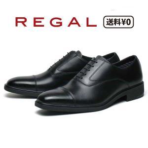 リーガル REGAL メンズビジネス ストレートチップ 31VR BE ゴアテックスサラウンド|nws