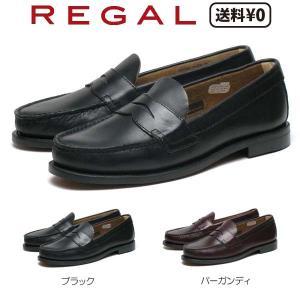 リーガル REGAL メンズカジュアル モカシンローファー 51VR BB|nws