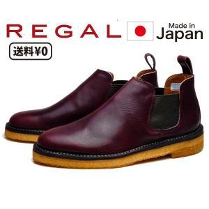リーガル REGAL メンズカジュアル サイドゴアブーツ 53UR BF