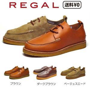 リーガル REGAL メンズカジュアル モカ2アイレット 54TR AH nws