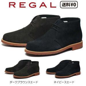 リーガル REGAL メンズカジュアル チャッカーブーツ 55UR BA|nws