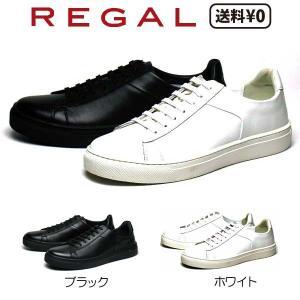 リーガル REGAL メンズカジュアル レザースニーカー 56TR AH nws