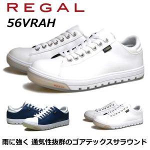 リーガル REGAL メンズカジュアル スニーカー 56VR AH ゴアテックスサラウンド|nws