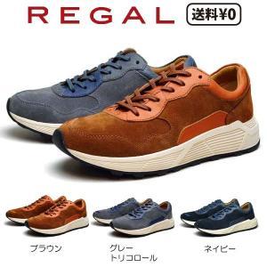 リーガル REGAL メンズカジュアル スニーカー 57UR BJ|nws