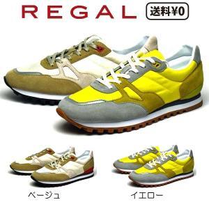 リーガル REGAL メンズカジュアル レトロランニングスニーカー 58TR AB|nws
