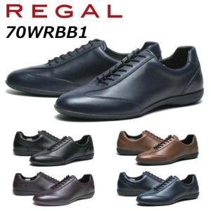 リーガル REGAL メンズカジュアル レザースニーカー 70WR BB1 ゴアテックス防水|nws