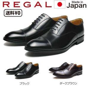 リーガル REGAL メンズビジネス ストレートチップ 811R AL|nws