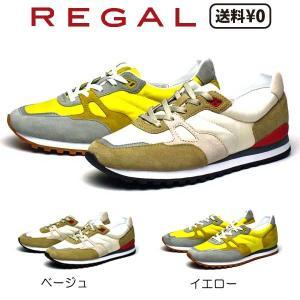 リーガル REGAL レディース レトロランニングスニーカー BE77 AB ヒール:25mm|nws