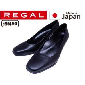 リーガル REGAL レディース プレーンパンプス F04G AE ヒール50mm ブラック|nws
