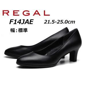 リーガル REGAL レディース プレーンパンプス F14J AE ブラック ヒール:55mm nws