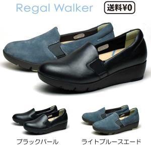 リーガル REGAL レディースウォーカー サイドゴアスリッポン HB68 AE ヒール:40mm|nws