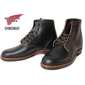 レッド ウィング RED WING SHOES RW9060 D ベックマン フラットボックス Beckman Flatbox メンズ 靴|nws
