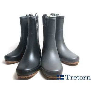 トレトン Tretorn Elsa ショート丈 レインブーツ ラバーブーツ 長靴 雨靴 レディース 靴|nws