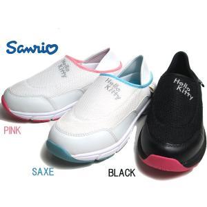 ハローキティ オフィース ナース スニーカー  Hello Kitty レディース 靴|nws