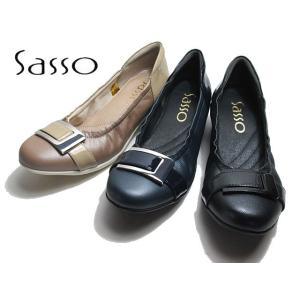 サッソー Sasso SASQ02202 ワイズ3E ベルトデザインローヒールパンプス レディース 靴|nws