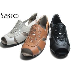 サッソー Sasso SASQ09212 ワイズ3E かかと付きサンダル レディース 靴|nws