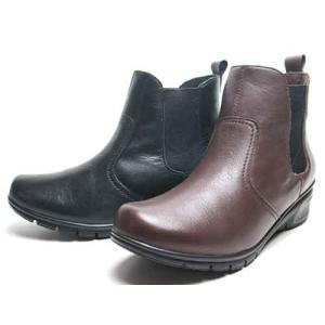 Sasso サッソ サイドゴアショートブーツ レディース・靴|nws