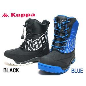 カッパ Kappa ジュニア用けブーツ KP SBJ49 バーチョJ  雪道対応、防水仕様 スノトレ キッズ 靴|nws