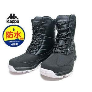 カッパ Kappa KP SBU48 バーチョ 雪道対応 防水仕様 ブーツモデル ブラック メンズ レディース 靴 nws