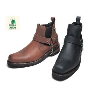 シエラデザインズ SIERRA DESIGNS SD5004 サイドゴアリングブーツ メンズ 靴|nws