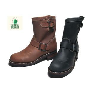 シエラデザインズ SIERRA DESIGNS SD5101 エンジニアブーツ レディース 靴|nws