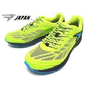 瞬足ジャパン SYUNSOKU JAPAN ジュニアモデル スニーカー イエローグリーン キッズ メンズ レディース 靴|nws