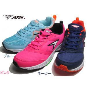 瞬足ジャパン 瞬足JAPAN SYUNSOKU JAPAN 015 ジュニアモデル スニーカー キッズ メンズ レディース 靴|nws