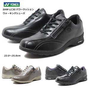 YONEX ヨネックス パワークッションLC30 レースアップウォ−キングシューズ レディース 靴|nws