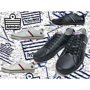 アドミラル Admiral ワトフォード  ローカット スニーカー メンズ レディース 靴|nws