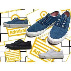 アドミラル Admiral ブライトン BRIGHTON 2WAY仕様 スニーカー メンズ レディース 靴|nws
