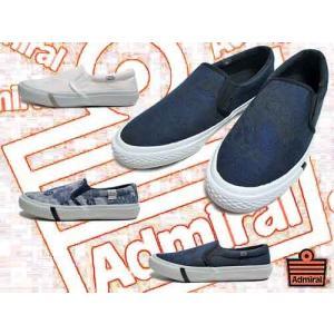 アドミラル Admiral ソルトディーン SALTDEAN スリッポン スニーカー メンズ レディース 靴|nws