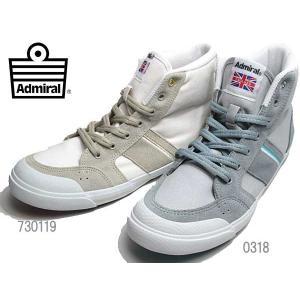 アドミラル Admiral イノマー HI スニーカー メンズ レディース 靴|nws