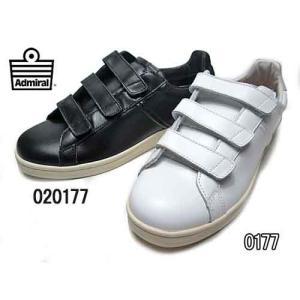 アドミラル Admiral グリーンパーク GREENPARK ベルクロスニーカー メンズ 靴|nws