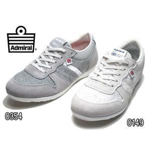 アドミラル Admiral LIGHT PLUS FAIRLOP フェアロップ スニーカー レディース 靴|nws