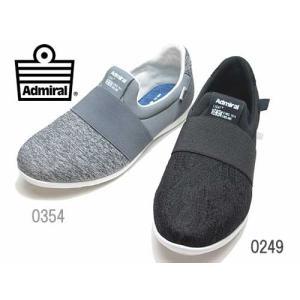 アドミラル Admiral LIGHT PLUS FULLWELL フルウェル スニーカー レディース 靴|nws