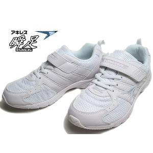 瞬足 SYUNSOKU for school JJ-184 男女兼用 白白 運動靴 スニーカー メンズ レディース キッズ 靴|nws