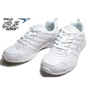 瞬足 シュンソク SYUNSOKU for school JJ-185 男女兼用 白白 運動靴 スニーカー キッズ 靴|nws