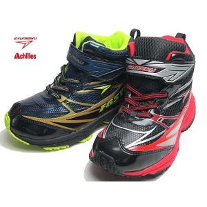 瞬足 シュンソク SYUNSOKU F6 SPIKE 防水設計 男の子用 スノーブーツ キッズ 靴|nws