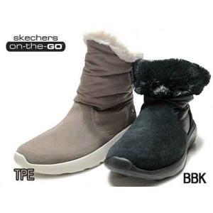 スケッチャーズ SKECHERS ON-THE-GO CITY 2-PUFF 2WAYモデル コンフォートショートブーツ レディース 靴|nws