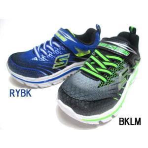 スケッチャーズ SKECHERS ボーイズ Nitrate - Pulsar スニーカー キッズ 靴|nws