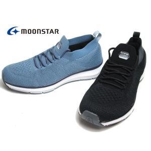 ムーンスター MOONSTAR シナジークッション SNGY L06 3E スニーカー レディース 靴|nws