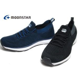 ムーンスター MOONSTAR シナジークッション SNGY M06 3E スニーカー メンズ 靴|nws