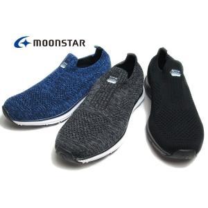 ムーンスター MOONSTAR シナジークッション SNGY M07 3E スニーカー メンズ 靴|nws